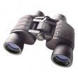 BRESSER 8x40 Hunter - dalekohled